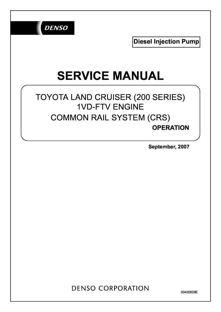 engine repair diagram land cruiser 1vd ftv comm rail pdf  644 kb   land cruiser 1vd ftv comm rail pdf  644 kb